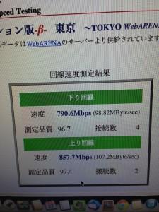 NURO光 実測速度結果 201306