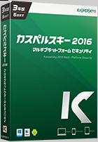 f_kmps2016_3dpkg_140_202