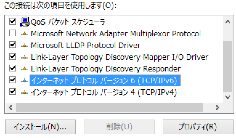 必ずTCP/IPv6のプロパティを選択