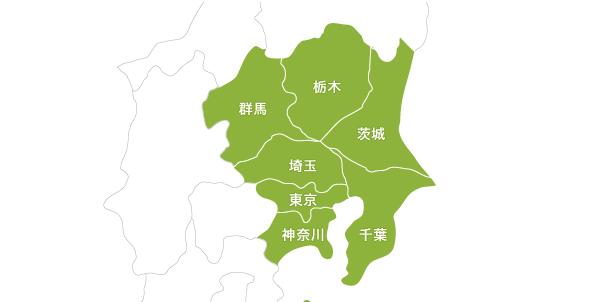nuro_area