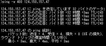 ff14_ping01