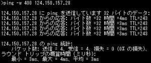 ff14_ping02