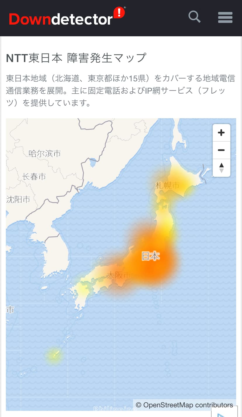 2020/9/21のNTT東日本 障害発生エリア (ダウンディテクター)
