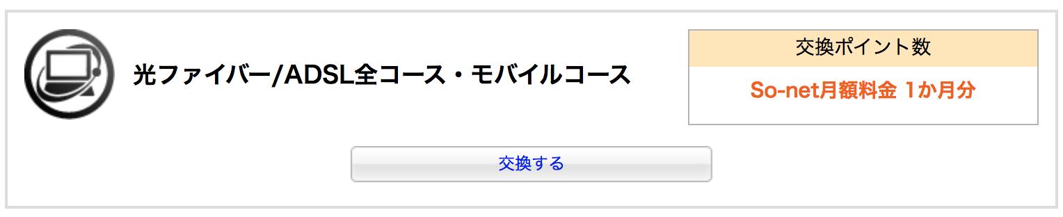 sonet_getugaku