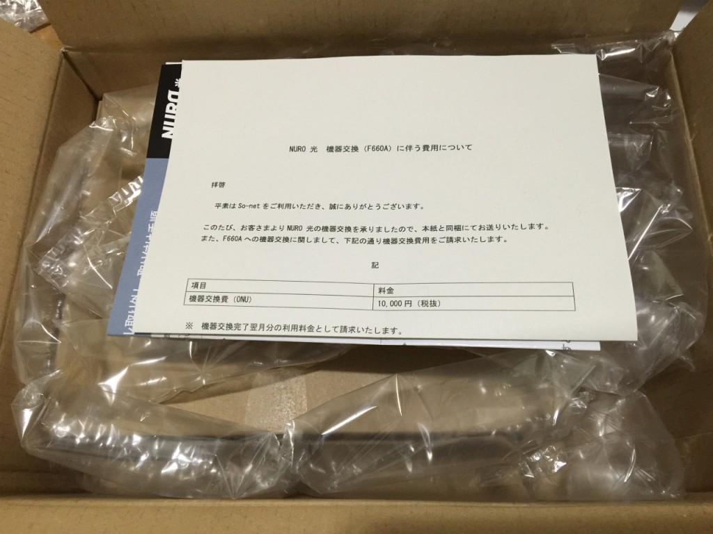 NURO_11ac_02