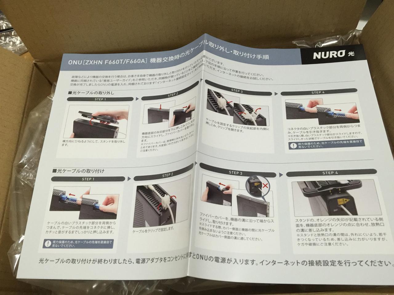 NURO_11ac_03