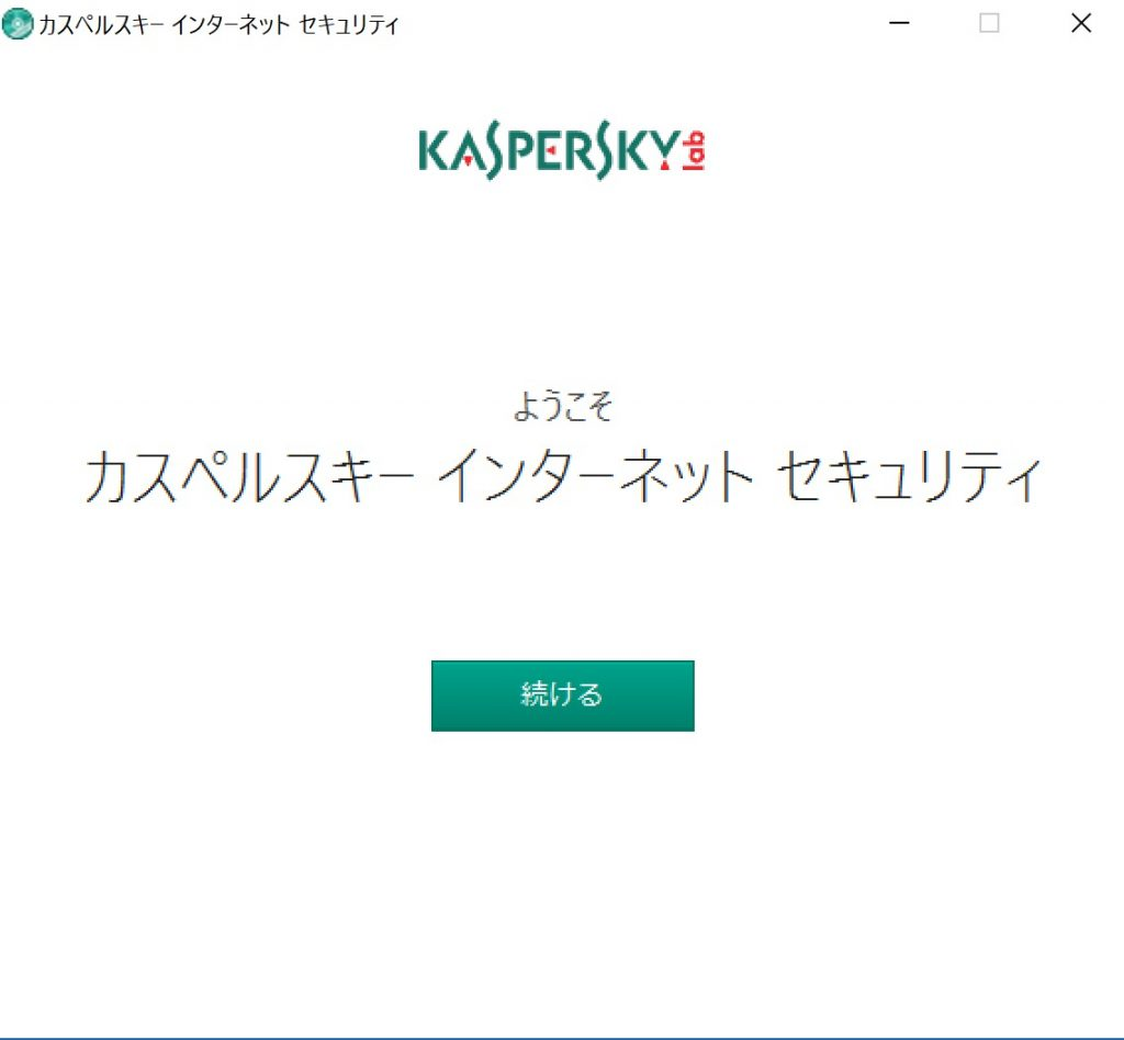 kasupe_inst01