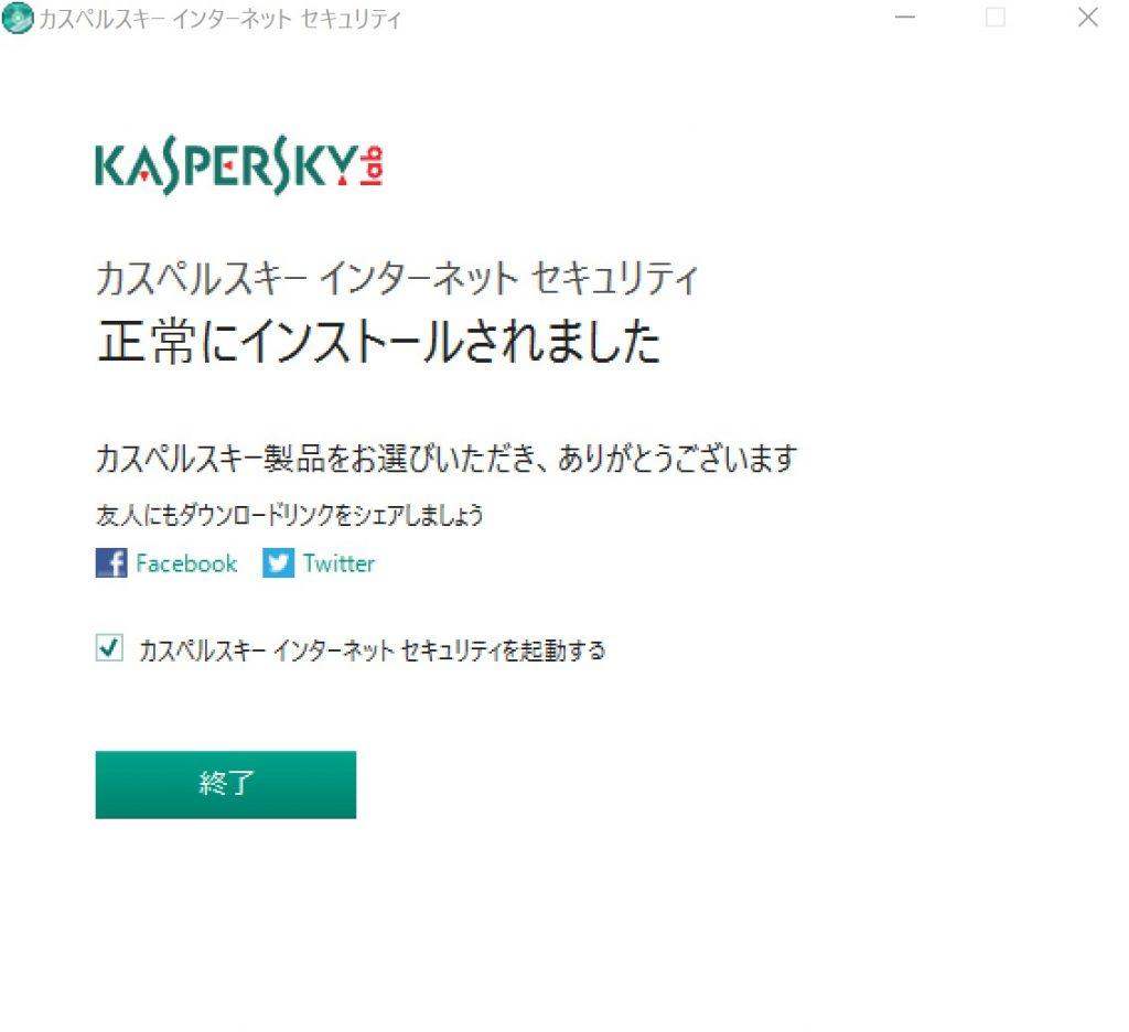 kasupe_inst05