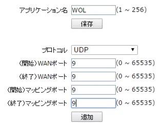 f660a-wol04