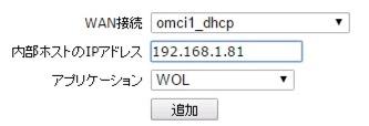 f660a-wol08