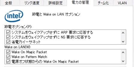 lan-wol02