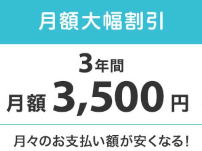 auhikari_getugaku