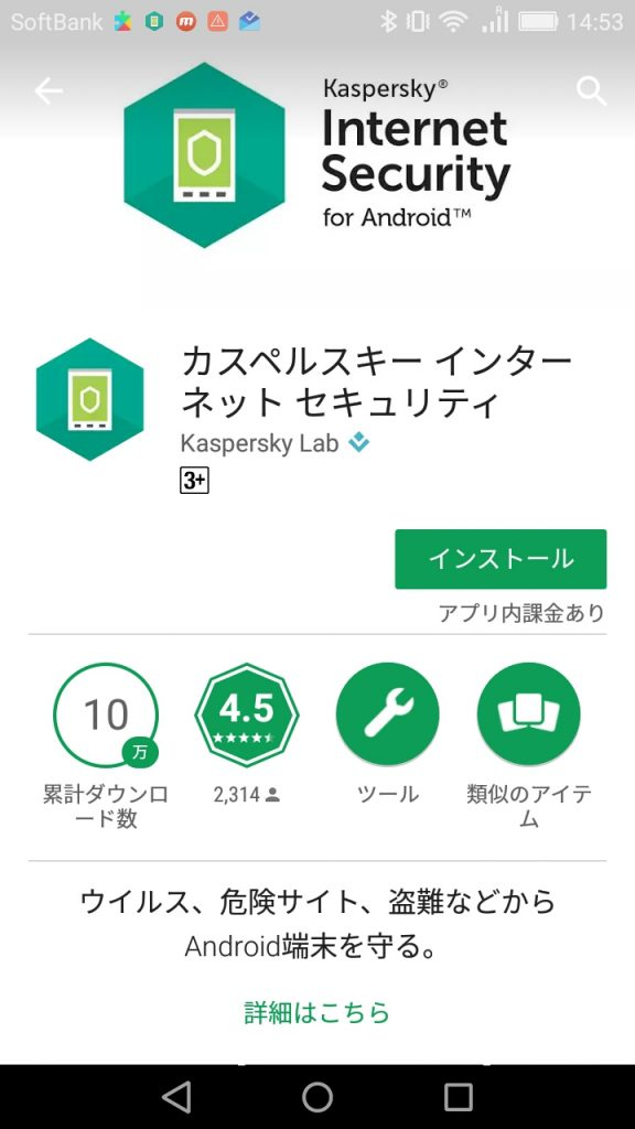 kasupe_android03