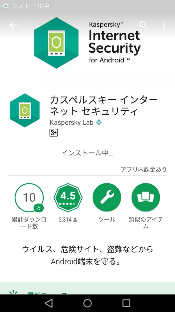kasupe_android05