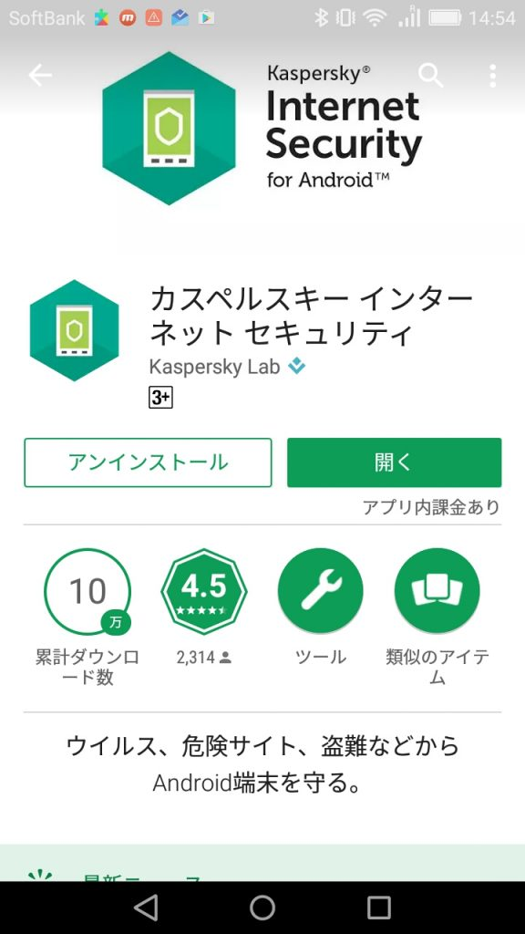 kasupe_android06