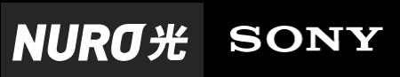 PS4の会社であるSONYが提供している光回線