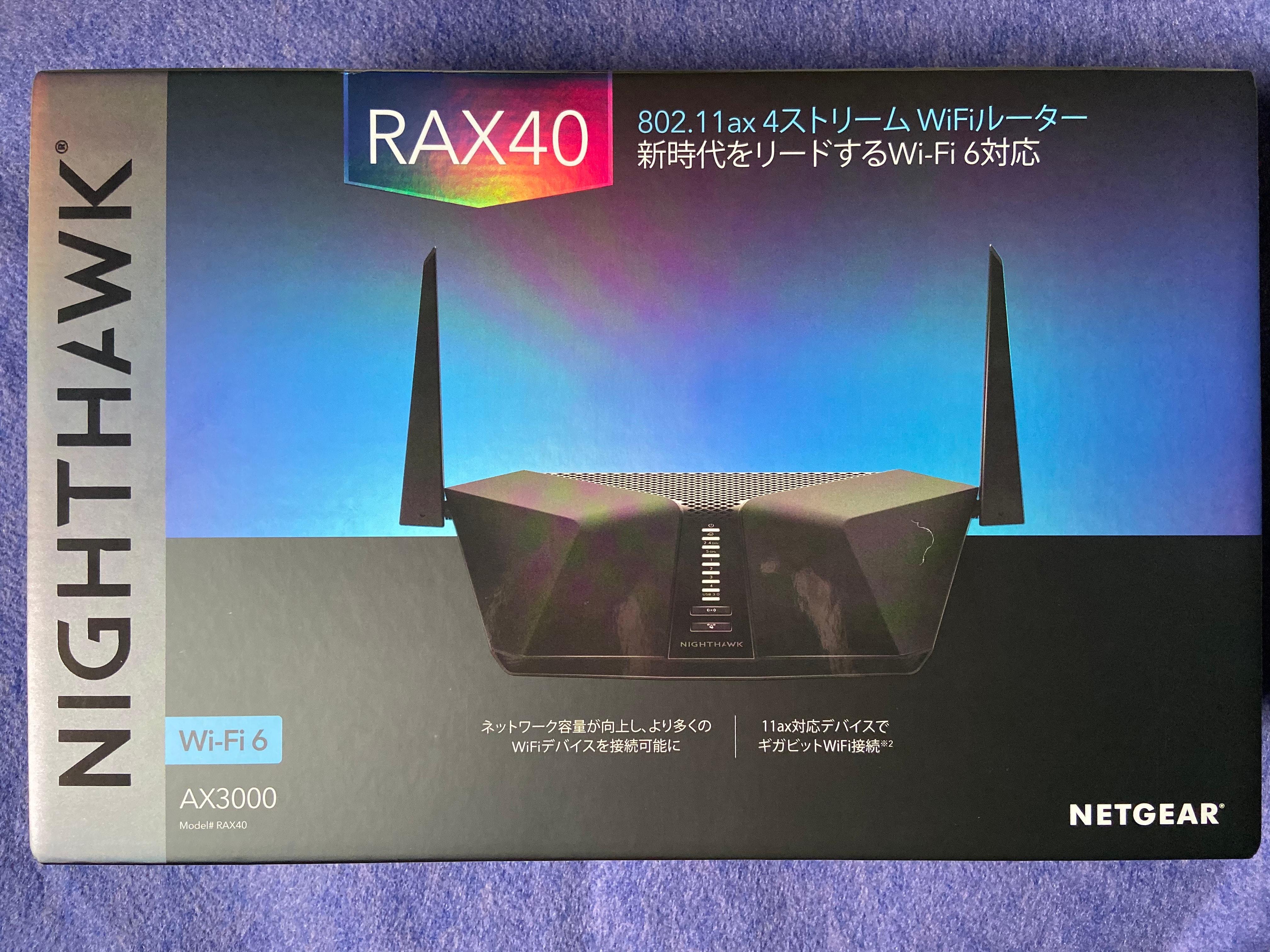Wi-Fi6対応ルータ RAX40-100JPS