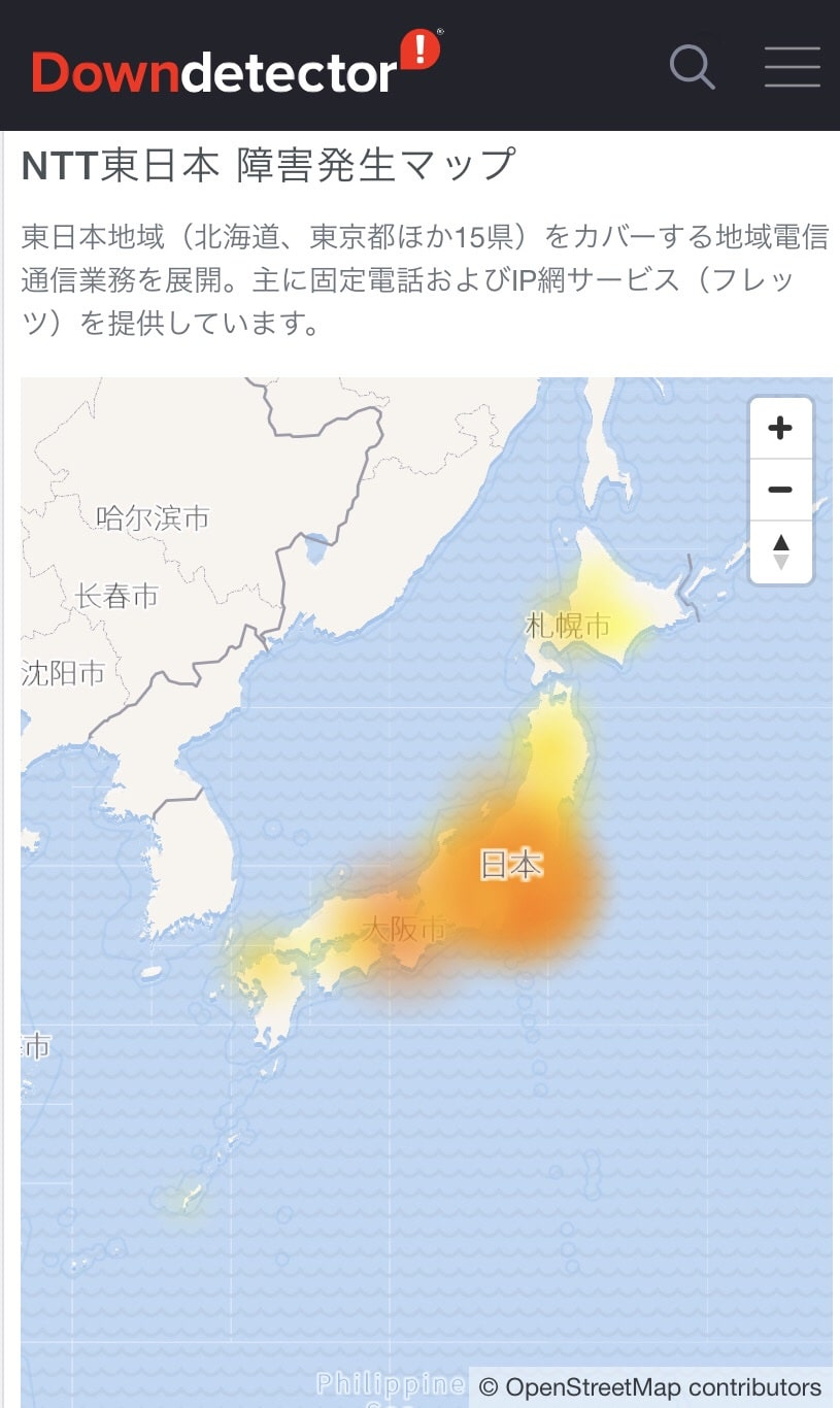 2020/3/16のNTT東日本 障害発生エリア (ダウンディテクター)